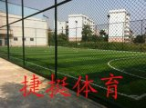 塑膠球場  健身器材  跑道  PVC  圍網