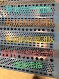 生产定制防风抑尘网、盖煤网、电厂防风网厂家
