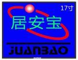 JAB-LCD17001液晶监视器