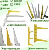 廠家直供各型號玻璃鋼電纜支架