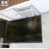 40-80寸電視天花翻轉器電動翻轉電視掛架