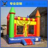 小型儿童充气城堡家用室内淘气堡游乐园设备户外气垫跳跳床蹦蹦床