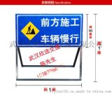 施工地區放置的警示標志牌一般採用多大規格