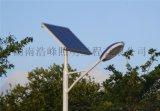 湖南太陽能路燈廠家直銷LED光源