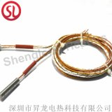 單頭加熱管220v發熱管模具幹燒型加熱棒電熱棒