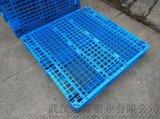 武漢物流專用塑料託盤,卡板地臺板