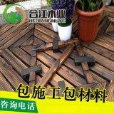 新疆供应防腐木地板 阳台防滑地板 室内外防蚀拼接地板