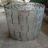 正捷特價銷售碳鋼鏈板輸送帶排屑機防滑鏈板