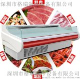 鲜肉柜冷鲜肉冷藏柜肉类保鲜柜商用猪肉展示柜风冷卧式