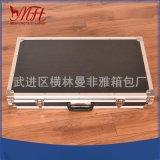 常州銷售五金精密儀器航空箱  多功能鋁箱 工具設備箱