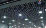 铝格栅吊顶大全 颜色尺寸规格均可定制