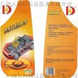 EDGE瓶装机油包装商标/卷筒不干胶标签贴/珠光合成纸/汽车标签印刷
