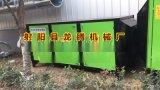 芜湖市光氧催化设备活性炭一体水帘柜喷漆台非标定制