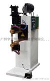 亨龍125KVA固定點焊機DN-125-15006