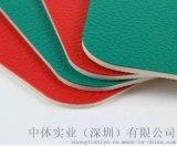 深圳羽毛球排球場網球場塑膠運動地板建設廠家