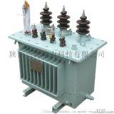 S11三相油浸式变压器-电力变压器-