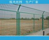河北護欄網 衡水車間圍欄網 安平小區公路鐵路防護隔離柵護欄網