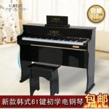 优必胜UBT61键儿童电子数码钢琴高档玩具琴初学儿童练习琴