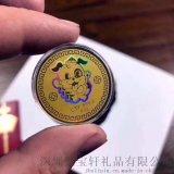 0.2克足金金币红包 2018新年金犬旺福贺岁红包