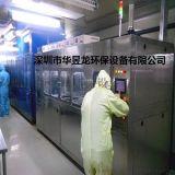 石英晶體清洗機HLA-6060TF