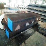 P20H钢材-HRC33-38 适合半硬模 通用型塑料模具钢