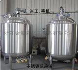 不鏽鋼拋光碳鋼反應釜應用安裝使用和維護