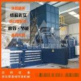 東莞垃圾壓縮機 液壓打包機 全自動廢紙打包機