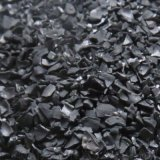 浙江(桃殼、杏殼、棗殼、果殼)水處理活性炭