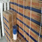 雙組份聚硫密封膠,防水密封膏