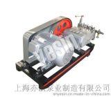 3QP105全国高压泵供应商 供应3HP105超高压柱塞泵