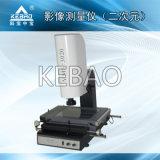 二次元影像測量儀 精密零件影像測量儀