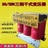 380V变220V伺服三相干式隔离变压器