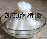 白色润滑脂,塑料齿轮油