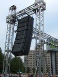 北京三里屯会议演出LA音响租赁IBO舞台音响设备出租