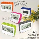硅膠計時器鬧鍾數位提醒器大屏顯示冰箱貼倒計時