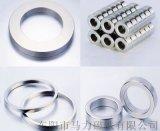粘結釹鐵硼強力磁鐵 燈飾磁鐵 圓環形廣告磁鐵
