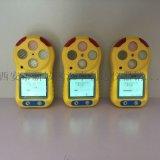 哪裏有賣有毒氣體檢測儀13659259282