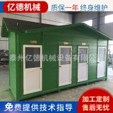 厂家批发 移动厕所卫生间 移动卫生间公共厕所 户外流动厕所