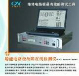 聪能电路板维修测试仪(TH4040-II)