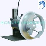 潜水搅拌机QJB型不锈钢 碳钢 厂家直供潜水搅拌机