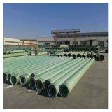 玻璃钢夹砂管道 岑溪电缆保护管