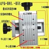 60MM行程铝合金二维手动微调