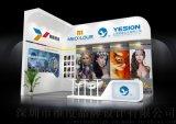 维度品牌,提供一站式展台设计搭建服务