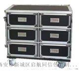 西安啓航同信廠家定制生產鋁合金包裝箱