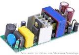 S4223{R  ,T}系列芯片專用於雙電源開關調色溫