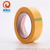 3M244黄色美纹纸 3M美纹纸 高温喷涂遮蔽纸胶带