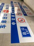 地下停车场龙门牌|地库专用标志牌|指示牌