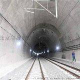 地鐵隧道結構灌縫膠, 混凝土裂縫修復環氧樹脂