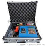便携式管段式超声波流量计厂家