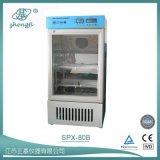 江苏正基仪器SPX-80B--生化培养箱